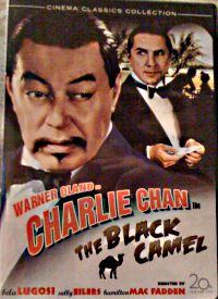 The Black Camel - DVD