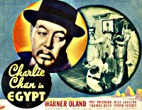 Charlie Chan in Egypt - Title card