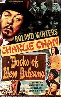Docks of New Orleans Poster
