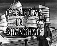 Charlie Chan in Shanghai dt titel