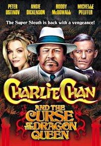 Curse of the Dragon Queen - Poster