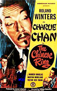 The chinese Ring Poster 1