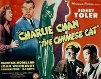 The chinese Cat - Poster 2