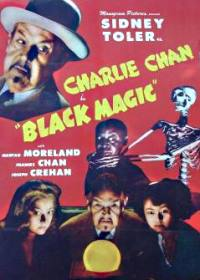Black Magic - Poster 2