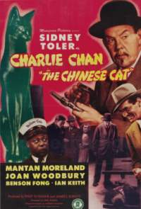 The chinese Cat - Poster 1