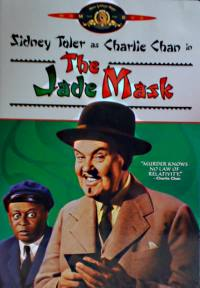 The Jade Mask - DVD