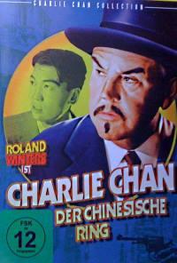 Der chinesische Ring - DVD