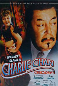 Charlie Chan on Broadway - DVD