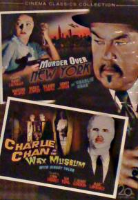 Murder over New York - DVD