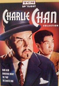 TCM - Charlie chan Collection 1