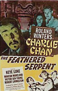 The feathered Serpent - poster03