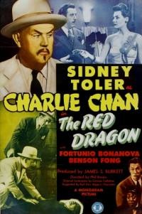 The red dragon - Poster 05