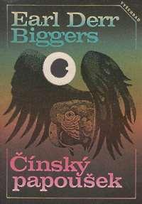 Cinsky papousek