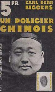 Un policier chinois