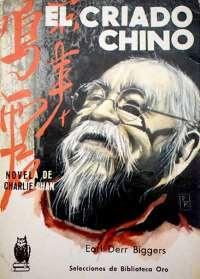 El criado chino - Selecctiones Biblioteca oro
