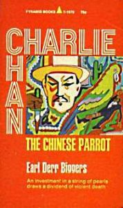 The chinese parrot 1970 Pyramid