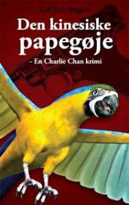 Den kinesiske papegøje, Dänemark 2011